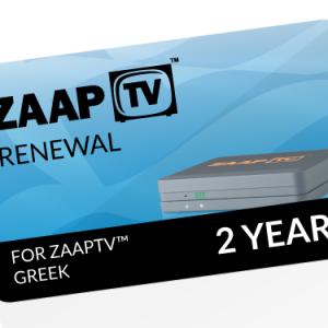 ZAAPTV 2 Year Renewal Voucher CLOODTV GREEK